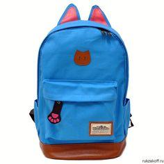 Голубой женский рюкзак canvas cat ear backpack light blue рюкзак даутер для велосипеда