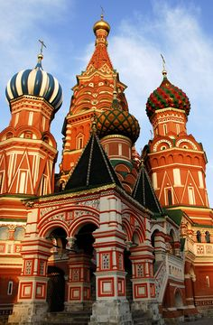 The Front of St. Basil's Cathedral in Moscow  