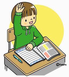 S is for School Action Words, Illustration Art, Illustrations, Flashcard, Student Teaching, School Classroom, Cartoon Kids, Digital Stamps, Clipart