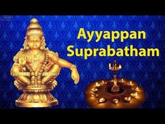 Listen to Sri Ayyappan Suprabhatam Full – Tamil Ayyappan Devotional Song – K.Veeramani Ayyappan is the Hindu god of growth, particularly popular in Kerala. Audio Songs, Mp3 Song, Dj Songs List, Lord Murugan Wallpapers, Female Avatar, Devotional Songs, Goddess Lakshmi, Winter Solstice, Pilgrimage