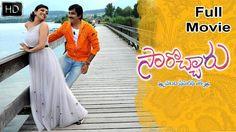 Watch Sarocharu Full Length Telugu Movie    Ravi Teja ,Kajal Aggarwal , Richa Gangopadhyay Free Online watch on  https://free123movies.net/watch-sarocharu-full-length-telugu-movie-ravi-teja-kajal-aggarwal-richa-gangopadhyay-free-online/