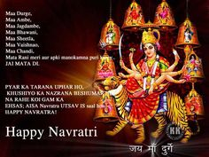 Sharad Navratri : ninth and the same day Dussehra