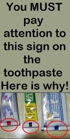 You probably never pay attention to the box at the bottom of the packaging when buying toothpaste...