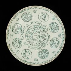 Ashmolean opens first major exhibition to explore the supernatural in the art of the Islamic world - Alain. Islamic World, 17th Century, Supernatural, Glaze, Oxford, University, Dish, Porcelain, Museum