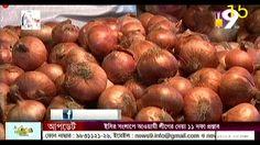 (Noon News) Live Bangladesh Online News 20 October 2017 Today Bangla News Update Bangla TV News BD