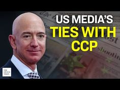 Disclosing U.S. Media's Economic Ties with the CCP | Epoch News | China Insider - YouTube