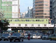 渋谷駅 Drawing Scenery, Fukuoka, Tokyo Japan, Vintage Japanese, Historical Photos, Photo Sessions, Street View, City, 1q84