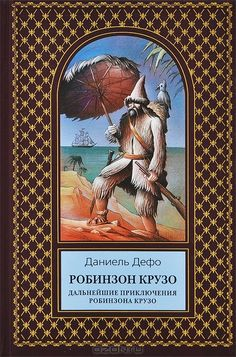 http://www.livelib.ru/book/1000775574