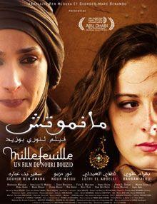 Millefeuille Tunisie
