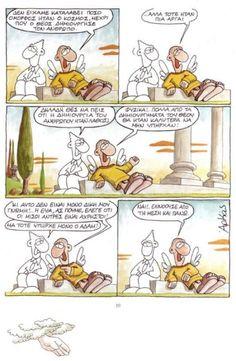 Αφιέρωμα: Αρκάς! Peanuts Comics, Lol, Humor, Funny, Humour, Funny Photos, Funny Parenting, Funny Humor, Comedy
