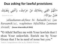 islam on Dua asking for lawful provisions and rizq