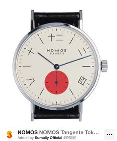 NOMOS Glaushutte Germany