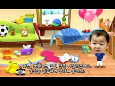 [HD] 뽀로로 장난감 정리 with Pororo game 宝露露,Popolo, Пороро, ポロロ,เกาหลี