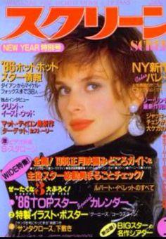 Nastassja Kinski covers Screen Magazine( Japan) January 1986