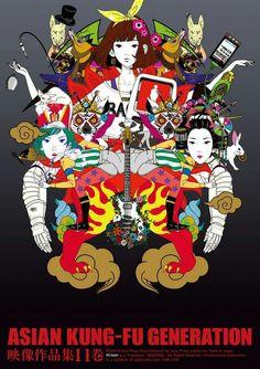 Ajikan. Asian Kung Fu Generation.