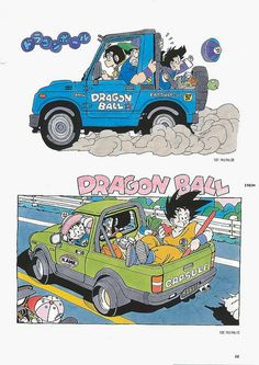 Art by 鳥山 明 Akira Toriyama* • Blog/Website   ( ...... ) ★    CHARACTER DESIGN REFERENCES (www.facebook.com/CharacterDesignReferences & pinterest.com/characterdesigh) • Do you love Character Design? Join the Character Design Challenge! (link→ www.facebook.com/groups/CharacterDesignChallenge) Share your unique vision of a theme every month, promote your art, learn and make new friends in a community of over 17.000 artists who share your same passion!    ★