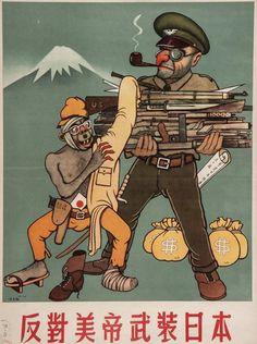 Ye Wenxi Anti-American Empire to aim Japan 530 x 380 mm, original drawing by Ye… Chinese Propaganda Posters, Chinese Posters, Propaganda Art, China People, People Art, Design Observer, China Today, Korean People, China Art