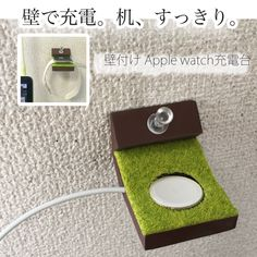 壁付け 芝生の Apple watch 充電台   ハンドメイドマーケット minne