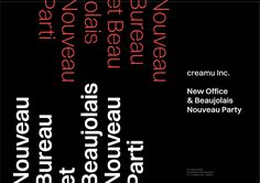 Invitation for Beaujolais Nouveau Party 2015