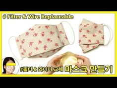 [DIY]필터 교체형 마스크 / Filter and Wire Replaceable Mask / DIY 'หน้ากากผ้า /フィルターポケットマスク – schutzmaske Easy Face Masks, Diy Face Mask, Sewing Hacks, Sewing Tutorials, Tutorial Diy, Diy Mask, Sewing Techniques, Sewing Patterns Free, Mask Design