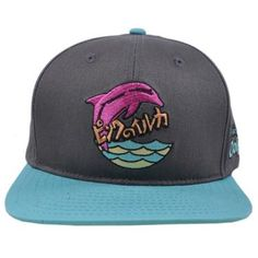 PINK DOLPHIN Adjustable Cotton Cap Hat Skater – MyCraze  PinkDolphin   Skatewear  Streetwear   c374b88a50bb
