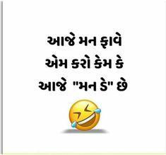 Desi Quotes, Son Quotes, Status Quotes, School Quotes, Sassy Quotes, Girl Quotes, Cute Funny Quotes, Funny Quotes About Life, Gujarati Jokes