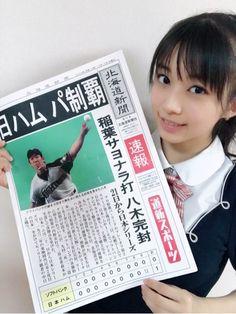 モーニング娘。'16 12期『『♡ファイターズ CS優勝♡』牧野真…』