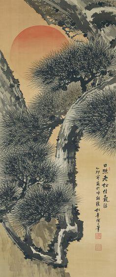 Suzuki Shonen (1848-1918) 鈴木松年