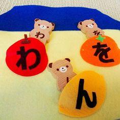 今月のくまちゃんのおうちはどこ? #福岡 #幼児教室 #レクルン #1歳 #2歳 #3歳