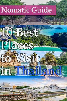 10 Best Places to Visit in Thailand - NomaticTravel Best Countries To Visit, Cool Countries, Cool Places To Visit, Buddhist Temple, Modern City, Blue Lagoon, Amazing Destinations, Southeast Asia, Thailand