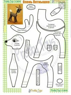 Sewing Toys tuto pour faire une peluche cerf, Free softie pattern , it is in Russian, that will make an interesting sewing adventure! Animal Sewing Patterns, Felt Patterns, Stuffed Animal Patterns, Diy Stuffed Animals, Christmas Sewing, Felt Christmas, Softie Pattern, Free Pattern, Sewing Dolls