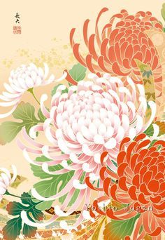 Design By Yoshio Jogan # Art Floral, Japanese Textiles, Japanese Patterns, Japanese Flowers, Japanese Paper, Paper Flower Art, Sunflowers And Daisies, Art Chinois, Motif Art Deco