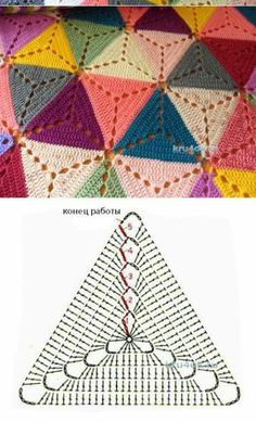 Granny Triangle Crochet Pattern
