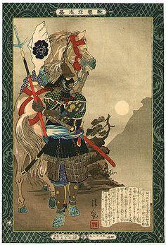 Samurai with Iron Mask by Kiyochika Kobayashi 1847-1915