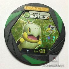 Pokemon 2011 Battrio Turtwig Spin Single Rare Coin (Black Version) #PSB-8