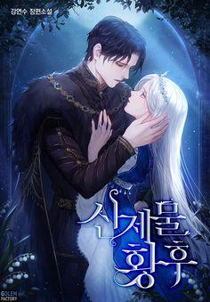 Anime Couples Drawings, Anime Couples Manga, Chica Anime Manga, Manga Couple, Anime Love Couple, Anime Sexy, Anime Art Girl, Manga Art, Manga Story
