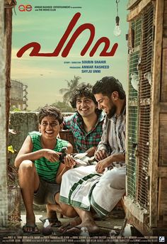 A lovely poster from #Parava ☺☺!! #blessed  #Dulquer