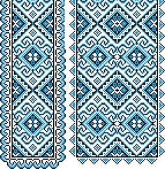 Ukrainian national ornament stock vector