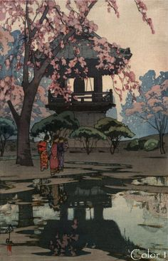 "Japanese Art Print ""Temple Yard"" by Yoshida Hiroshi, woodblock print reproduction, Asian art, garden Japanese Artwork, Japanese Painting, Japanese Prints, Chinese Painting, Japan Illustration, Botanical Illustration, Hiroshi Yoshida, Kunst Inspo, Art Asiatique"