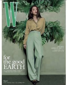 IU Springs into Spring 2020 Fashion for W Korea with Echoes of Her Stylish Character in Hotel Del Luna Luna Fashion, Kpop Fashion, Fashion Outfits, Star Fashion, High Fashion, W Korea, W Magazine, Korean Actresses, Korean Girl