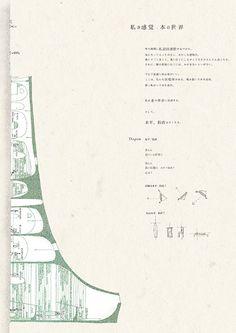 Circos International Architecture Competition / キルコス国際建築設計コンペティション Presentation Board Design, Architecture Presentation Board, Architectural Presentation, Architectural Models, Architectural Drawings, Architecture Portfolio, Architecture Diagrams, Utopia Dystopia, Urban Analysis
