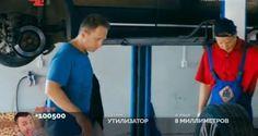 Светофор 9 сезон 5 серия 13.10.2016 (163 серия) http://www.yourussian.ru/163619/светофор-9-сезон-5-серия-13-10-2016-163-серия/   13 октября 2016: Когда тебе за тридцать, ты вдруг замечаешь, что твоя жизнь похожа на сигналы светофора. Если ты холостяк, для тебя всегда горит зеленый свет, все вокруг в движении, и ты свободно едешь. Куда хочешь. И с кем хочешь. Если ты встречаешься с девушкой, тебе уже мигает желтый свет. С одной стороны, ты еще в движении, а с другой, уже готовишься…