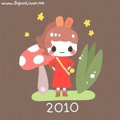 ★ Studio Ghibli The Secret World of Arrietty