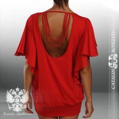 Catalin Botezatu Bluza/Rochie Femei - http://outlet-mall.net/outlet/outlet-femei/catalin-botezatu-bluzarochie-femei/