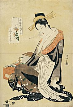 Morokoshi of the Echizenya, from the series Beauties of the Yoshiwara as Six Floral Immortals (Seirô bijin Rokkasen) about (Kansei Artist Chôbunsai Eishi, Japanese, Japanese Publisher Nishimuraya Yohachi (Eijudô) Art Geisha, Samurai, Art Asiatique, Art Japonais, Japanese Painting, Japanese Prints, Japan Art, Old Art, Woodblock Print