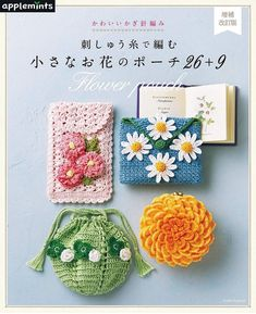 Cute crochet small flower pouch 26 + 9 knitted with thread Japanese Craft Book Crochet Books, Thread Crochet, Crochet Gifts, Embroidery Thread, Grannies Crochet, Crochet Motifs, Crochet Small Flower, Crochet Flowers, Kawaii Crochet