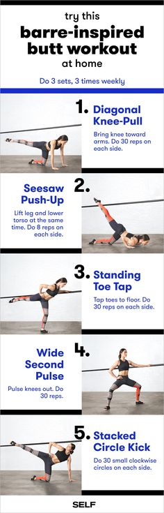 Strong glutes give you the power to run faster and reduce your risk of injury. Here's a barre workout that will fire up your glutes.