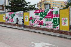 designeverywhere:  China International Mural Exhibition