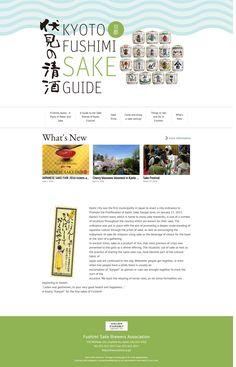 KYOTO FUSHIMI Sake Guide