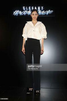 Actress Claudia Kim aka Kim Soo-Hyun attends the photocall for TIFFANY & Co. 'Tiffany HardWear' Launch on March 30, 2017 in Seoul, South Korea.